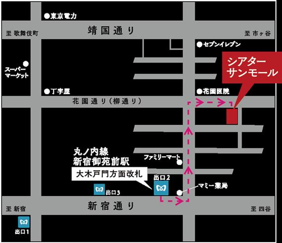 シアターサンモール MAP